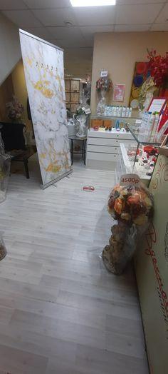 Крем Лакшма Макси (Lakshma Maxxi)
