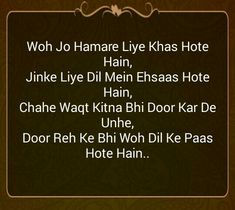Drug Quotes, Hindi Quotes On Life, Friendship Quotes, Life Quotes, Poetry Hindi, Urdu Poetry Romantic, Poetry Quotes, Urdu Shayari Love, Shairy Urdu