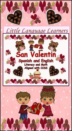 free esl valentine's day activities