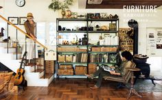 収納上手 - Casa BRUTUS No. 184 | カーサ ブルータス (Casa BRUTUS) マガジンワールド
