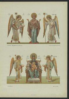 Roman Church, Jesus Christ Images, Byzantine Icons, Archangel Michael, Weird Creatures, Art Icon, Orthodox Icons, Sacred Art, Renaissance Art