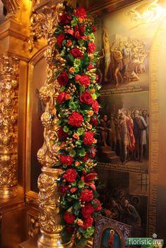 683 x 1024 ( Jesus Art, Orthodox Icons, Flower Decorations, Floral Arrangements, Beautiful Flowers, Bouquet, Christmas Tree, Holiday Decor, Home Decor