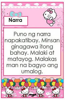 Practice reading with these Tagalog Reading Passages. These can be useful for remedial instruction, used as reading charts for your readin. Free Reading Comprehension Worksheets, 1st Grade Reading Worksheets, Grade 1 Reading, Reading Charts, Kindergarten Reading, Guided Reading, Fourth Grade Math, First Grade Math, Math 2