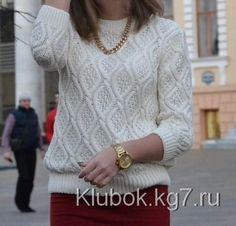 Пуловер   Клубок
