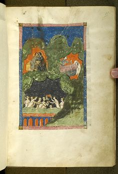 De balneis Puteolanis, MS G.74 fol. 11r - Images from Medieval and Renaissance Manuscripts - The Morgan Library & Museum
