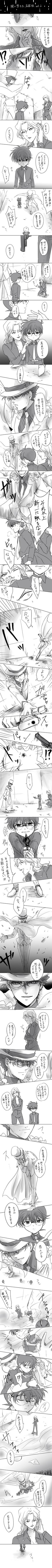 Detective ② fell to darkness