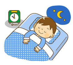 Hora de dormir English Activities, Toddler Learning Activities, Teaching Kids, Daycare Forms, Cute Clipart, Speech Language Therapy, Cartoon Kids, Pre School, Kids And Parenting