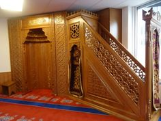 Fetih Moschee - Basler Muslim Kommission Muslim, Stairs, Home Decor, Mosque, Stairway, Decoration Home, Room Decor, Staircases, Islam