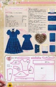 New and Updated: Gothic Lolita Bible Pattern Guide