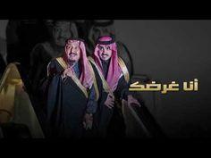 أنا غرضك (النسخة الأصلية) - محمد عبده | 2019 - YouTube Joker, Youtube, Fictional Characters, Jokers, Fantasy Characters, Comedians, The Joker