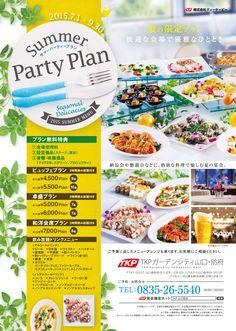 Food Graphic Design, Menu Design, Food Design, Editorial Layout, Editorial Design, Paper Design, Party Planning, Food And Drink, Restaurant