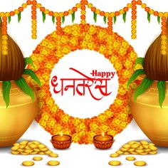 Illustration about Vector illustration of Gold Kalash with decorated diya for Happy Dhanteras Diwali festival holiday celebration of India greeting background. Illustration of graphic, india, creative - 129713328 Happy Dhanteras Hd Images, Happy Dhanteras Wishes, Happy Diwali Images, Diwali Wishes, Ri Happy, Status Wallpaper, Diwali Festival, Wishes Messages, Fiestas