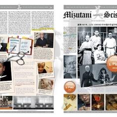 STAARZOOM: MIZUTANI ....eine Kollektion voller kreativer und innovativer Scheren machte sich auf den Weg, den Weltmarkt der Friseurscheren zu revolutionieren.  www.salonstar.de