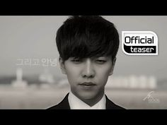 #LeeSeungGi says 'And Goodbye' in teaser for an emotional comeback song   allkpop.com