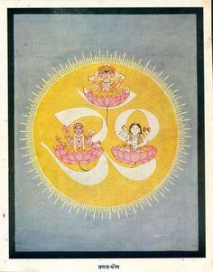 128 Best gitapress images in 2018   Hinduism, Krishna, Indian art