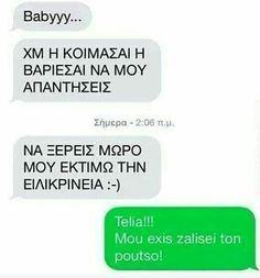 Etsii Greek Quotes, Humor, Instagram Posts, Humour, Funny Photos, Funny Humor, Comedy, Lifting Humor, Jokes