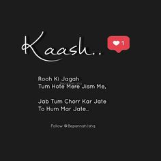 Hindi Quotes Images, Hindi Quotes On Life, Like Quotes, True Love Quotes, Love Quotes For Her, Romantic Love Quotes, Words Quotes, Qoutes, Worthless Quotes