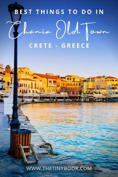 Crete Chania, Crete Greece, Travel Europe Cheap, Europe Travel Guide, Greece Itinerary, Greece Travel, Places To Travel, Places To See, Travel Destinations