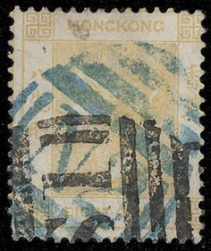 Hong Kong Queen Victoria, pale dull orange Crown CC watermark, (Nagasaki) cancel in blue with additional in black, a very scarce combination of Treaty Port killers King Edward Vii, Nagasaki, Queen Victoria, Hong Kong, Vintage World Maps, Stamps, Chinese, Crown, Orange