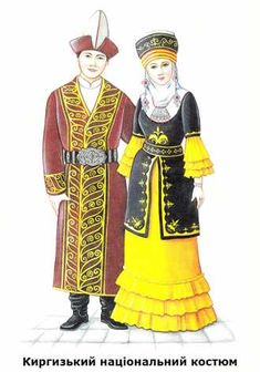 Киргизький національний костюм Folk Costume, Costumes, Develop Pictures, People Of The World, Adult Coloring Pages, Mandala Art, Paper Dolls, Doll Clothes, Princess Zelda