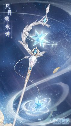 The Goddess of the Night carries this scepter with her at all times. It allows her to do her job of setting the moon, stars, and constellations in the right place at the right time. Anime Kunst, Anime Art, Manga Anime, Fantasy Kunst, Fantasy Art, Armes Concept, Dessin Animé Lolirock, Art Magique, Sword Design