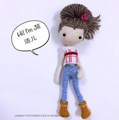 Crochet patrones de muñeca Jill 洁儿 por LydiawlcMW en Etsy