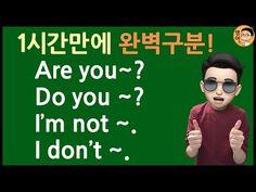Kids English, Learn English, Language, Study, Learning, Youtube, Learning English, Studio, Studying