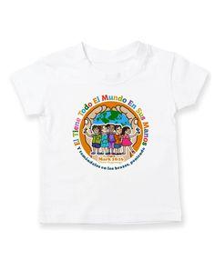 He's Got The Whole World In His Hands T-Shirt (Unisex) Hispanic/Spanish
