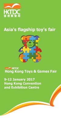 Organised by the HKTDC and held at the HKCEC, the Hong Kong Toys & Games Fair is the largest toy industry event in Asia. Exhibits include candy toys, branded toys, educational toys & games, electronic & remote-control toys, festive & party items, outdoor & sporting items, toy packaging, smart-tech toys, soft toys & dolls, video games, etc. The fair also includes a Kidult World featuring hobby goods, magic items and vehicles, mechanical toys & action figures.