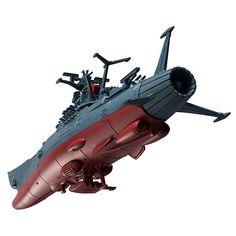 宇宙戦艦ヤマト2199 ~旅立ち編~ (再販)|商品情報|メガホビ MEGA HOBBY STATION|メガハウスのホビー商品情報サイト