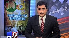 The News Centre Debate: 'WAR Over Mass Religious Conversions'   Follow us on Dailymotion at http://www.dailymotion.com/GujaratTV9 Like us on Facebook at https://www.facebook.com/tv9gujarati Follow us on Twitter at https://twitter.com/Tv9Gujarat