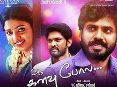 Watch Oru Kanavu Pola (HD-2017) Tamil Movie Online - Watch Your Favourite Tamil Shows Online - tamiltwist.online Mp3 Song Download, Full Movies Download, 2017 Movies, Tamil Movies Online, Entertainment Online, Indian Music, Audio Songs, Watches Online