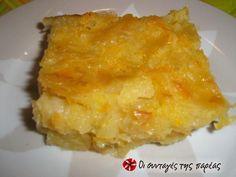 Πατσαβουρόπιτα με γιαούρτι και πορτοκάλι #sintagespareas