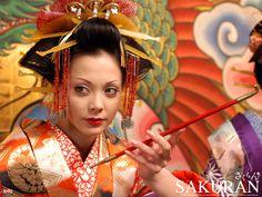 http://www.movie-asia.com/wallpaper/d/18625-1/Sakuran_wallpaper04.jpg