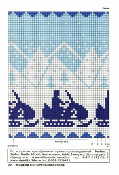 View album on Yandex. Christmas Stocking Pattern, Knitted Christmas Stockings, Christmas Knitting, Knitting Charts, Knitting Stitches, Knitting Patterns, Crochet Patterns, Seed Bead Crafts, Pixel Crochet