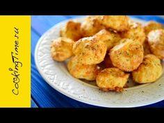 Булочки из заварного теста с сыром. Традиционный Бразильский рецепт: http://allrecipes.ru/recept/13099/-p%C3%A3o-de-queijo-.aspx Музыка: Notanica Meringue by...