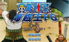 Online Playing : (please wait for 10 seconds in order to play the game) How to Play : W,A,S,D - Move. J - Punch. K - Jump. One Piece Games, Game 4, Nintendo Ds, Playstation, 10 Seconds, Punch, Collection