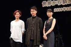佐藤健&宮崎あおい「せか猫」試写会に登場、HARUHI生歌に「感動しました」 - 映画ナタリー