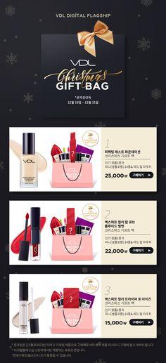 VDL / 이벤트페이지 / 웹디자인 / 화장품 이벤트 / event / design / cosmetic / beauty / design by Sori Website Layout, Web Layout, Layout Design, Event Banner, Web Banner, Page Design, Web Design, Packaging Design, Branding Design