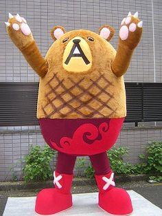 ハンバーグマのグーグー(静岡県袋井市・磐田市)(no idea. just makes me happy.)