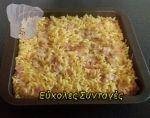 soufle allantika & gkounta Greek Sweets, Macaroni And Cheese, Amp, Ethnic Recipes, Food, Mac And Cheese, Essen, Meals, Yemek