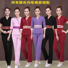 SPA Beautician overalls female outfit beauty salon work clothes spa summer trousers 7 minutes sleeve with elegance