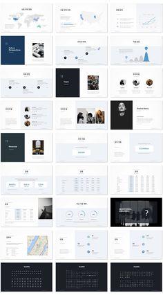 피피티샵 :: 프레젠테이션 디자인, 파워포인트 템플릿, PPT 배경, 사업계획서 다운로드 서비스 Ppt Design, Graphic Design Tips, Brochure Design, Layout Design, Logo Design, Presentation Design, Presentation Templates, Simple Powerpoint Templates, Promo Flyer