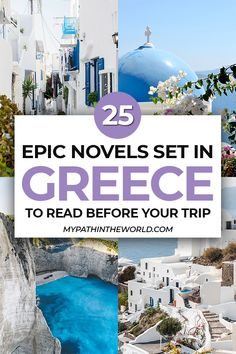 Europe Travel Guide, Europe Destinations, Travel Guides, Holiday Destinations, Best Travel Books, Travel Movies, Lectures, Greece Travel, European Travel