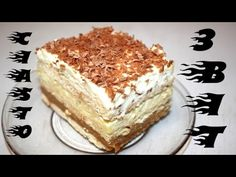Ciasto 3BIT - szybki i prosty przepis bez pieczenia - YouTube Tiramisu, Lion, Crochet, Ethnic Recipes, Youtube, Christmas, Places, Leo, Xmas