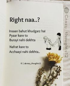 """💙😘Meri Maano To Follow karlo😘💙 on Instagram: """"Agree.. 😶😒 Follow @crazy_thoughts12 ❤Like