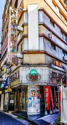 The Pachinko Plaza - Tokyo, Japan