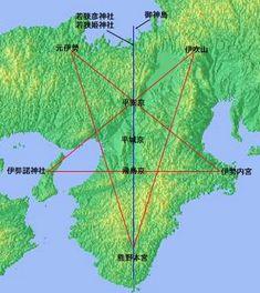 シナリオアイデアetc color trends 2014 home decor - Home Trends in 2020 2014 Trends, Home Trends, Japanese Culture, Japanese Art, Country Maps, Japan Design, Gods Plan, Occult, Thought Provoking