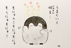 Penguin Party, Cute Penguins, Cute Characters, Character Drawing, Cute Illustration, Cool Artwork, Art Inspo, Chibi, Hello Kitty