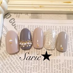 Grey and beige simple nails Funky Nails, Love Nails, How To Do Nails, Pretty Nails, My Nails, Bridal Nails, Wedding Nails, Uñas Fashion, Beige Nails